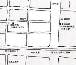 saikaku suzuya06.jpg