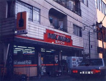 sazae mikawaya01.jpg