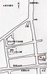 sazae mikawaya04.jpg