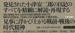 sekiguchip08.jpg