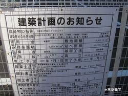 shibuya tera02.jpg