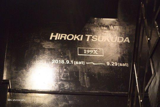 shibuya tsukuda ex2018 9 19 01.jpg