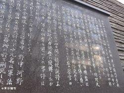 shibuyaeiju03.jpg