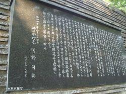 shibuyaeiju04.JPG