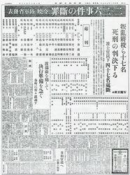 shibuyaeiju15.jpg