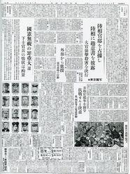 shibuyaeiju16.jpg