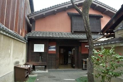 shimabarasumiya02.jpg