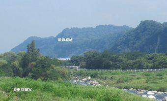 shinpu-c01.jpg