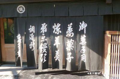 shioyoshi01.JPG