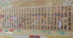 shioyoshi05.JPG