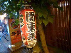 soemon-ikenami10a.JPG