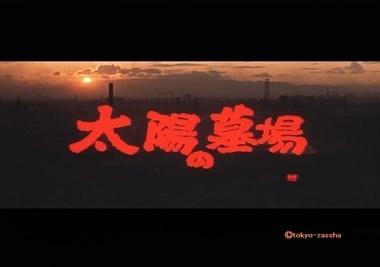 taiyohakaba02.jpg