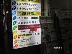 takaharas02.jpg