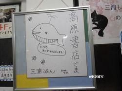 takaharas15.jpg