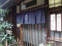 takemura homura02.JPG