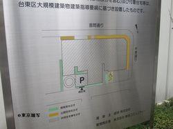 takeshi asakusa04.jpg