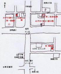 takeshi asakusa05.jpg
