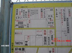 takeshi asakusa08.jpg