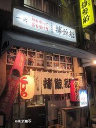 takeshi asakusa09.jpg
