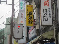 takeshi asakusa10.jpg