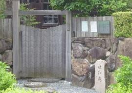 tanizakiishoan02.JPG