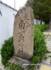 tanizakiishoan03.JPG