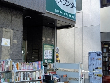 tanizakijinbou02.jpg