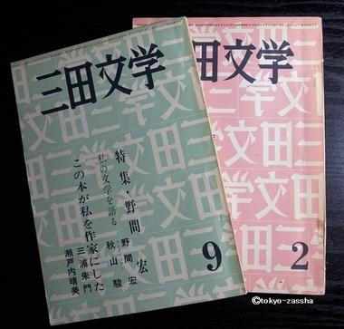 tanizakijinbou04.jpg