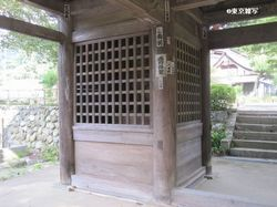 tano-keitoku02.jpg