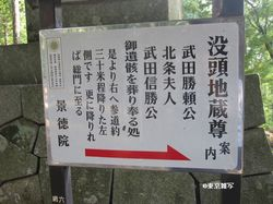 tano-keitoku09.jpg