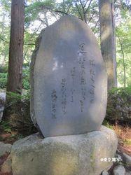 tano-keitoku18.jpg