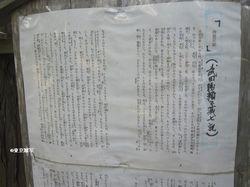 tano-keitoku19.jpg