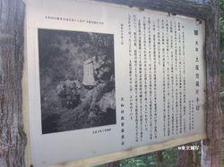 tano-keitoku21.jpg