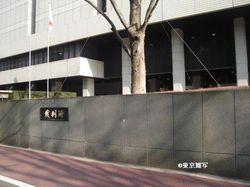 tokyochisai05.JPG
