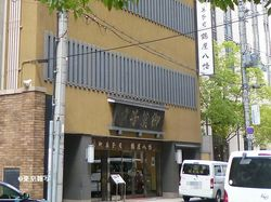 tsuruyahachiman01.JPG
