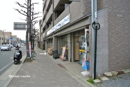 tyuyamaruta02_Fotor.jpg