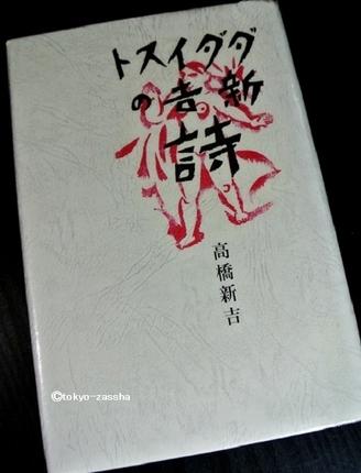 tyuyamaruta04_Fotor.jpg