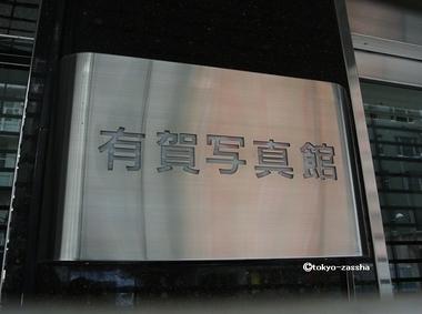 tyuyaportrait04.JPG