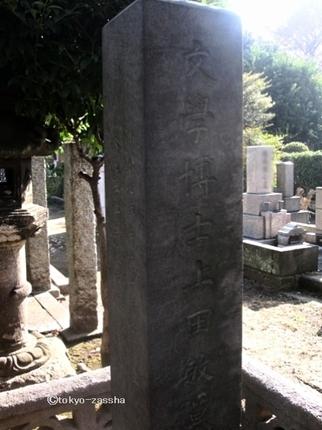 uedabin2006 02.jpg