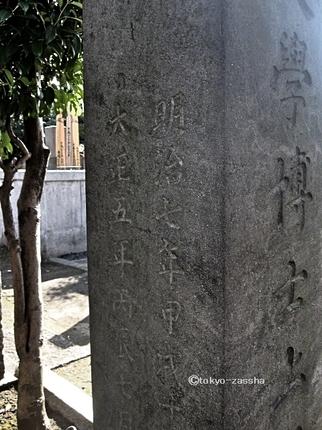 uedabin2006 03.jpg