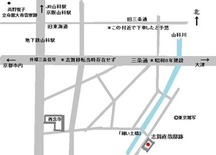 yamashinashiga03.jpg