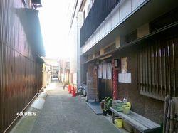 yamatoya04.JPG