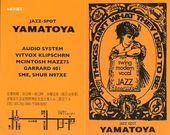 yamatoya09.jpg