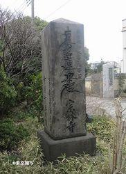 yanaka syurinji02.jpg