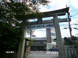 yasuiengiri02.JPG