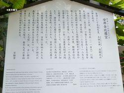 yasuiengiri06.JPG