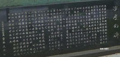yodoya04.JPG