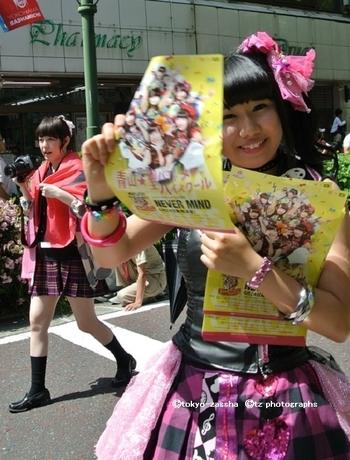 yokohama-kawaii-parade07.JPG