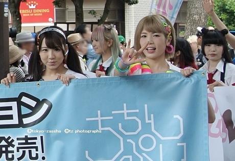 yokohama-kawaii-parade18.JPG