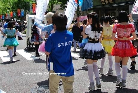 yokohama-kawaii-parade21.JPG